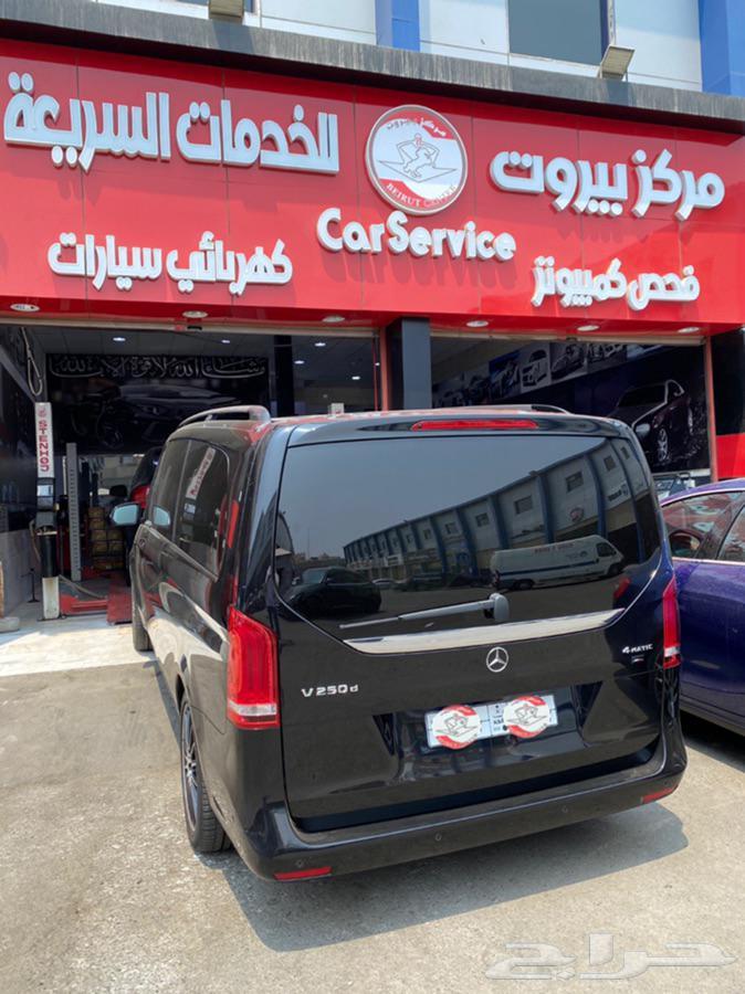 مركز بيروت لصيانة وبرمجة سيارات مرسيدس بنز