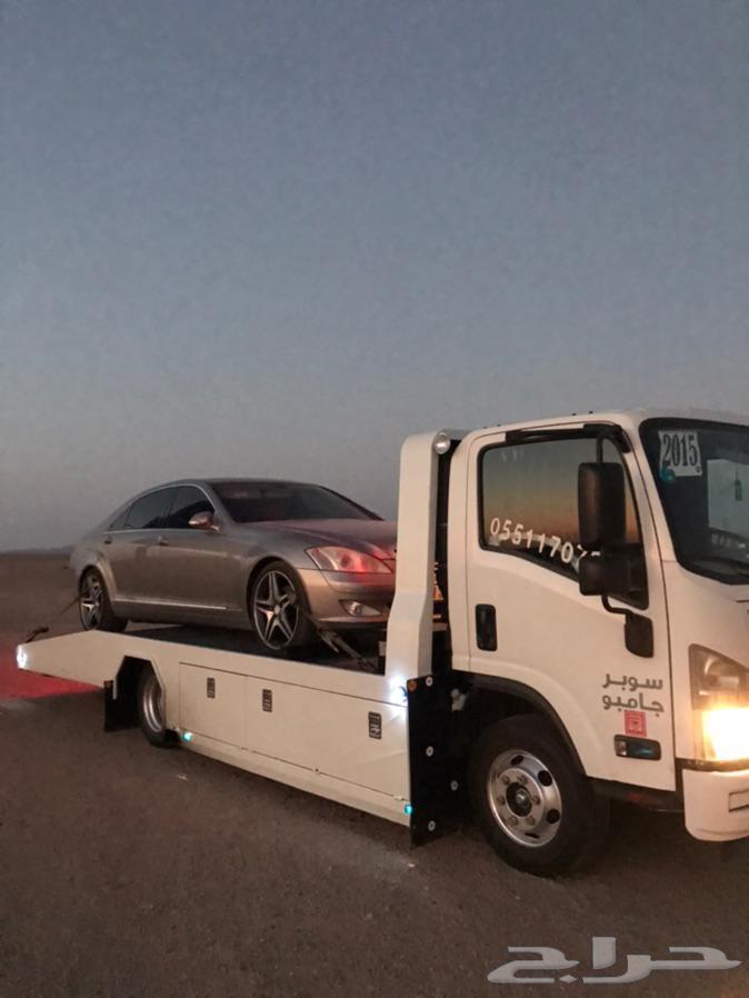 سطحه الرياض نقل السيارات لجميع المناطق