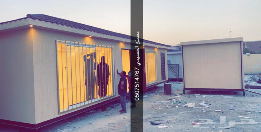 بيوت جاهزه مخيمات ملاحق استراحات مجمعات مساجد غرف