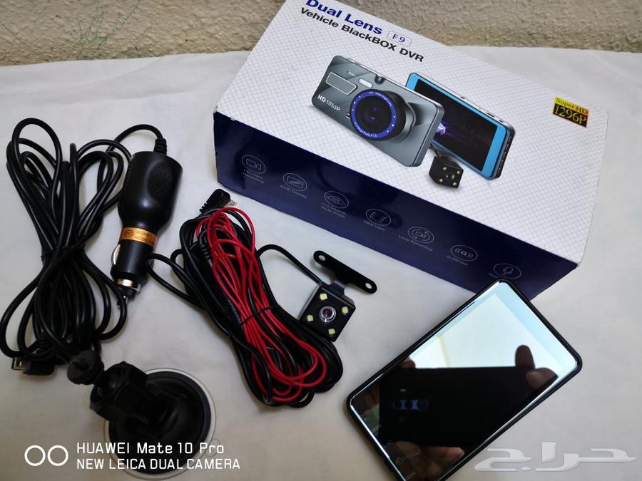 كاميرا سيارة مزدوجة جديدة