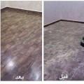 شركة تنظيف نظافة شقق خزانات فلل مجالس كنب فرش