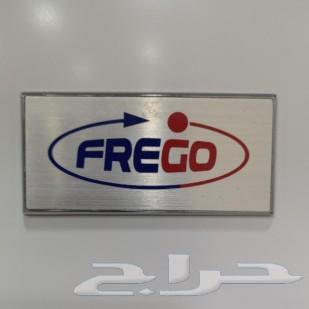 تلاجة فريجو 6 قدم مواصفات 2020