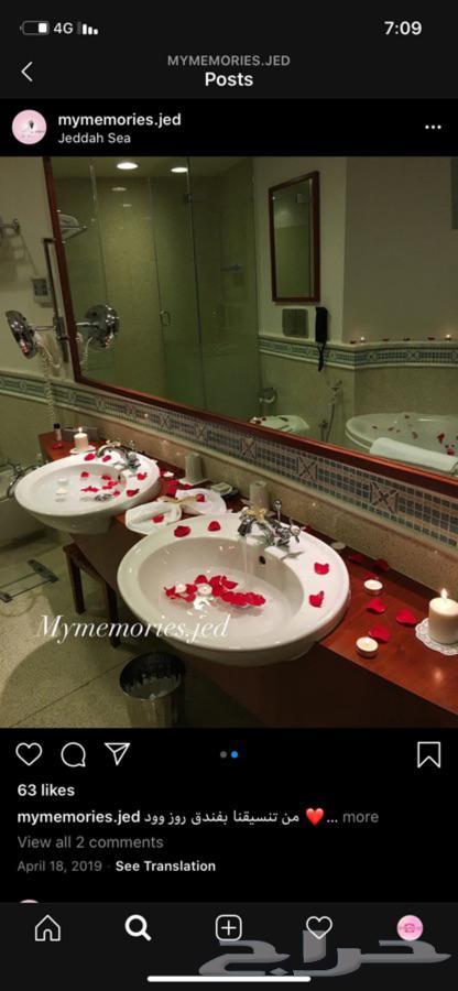 تنسيق فنادق غرف عرسان وشاليهات