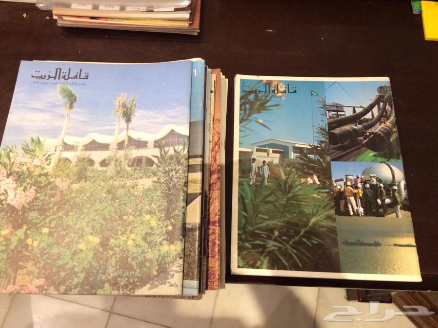 مجلة قافلة الزيت ارامكو قديم تراث