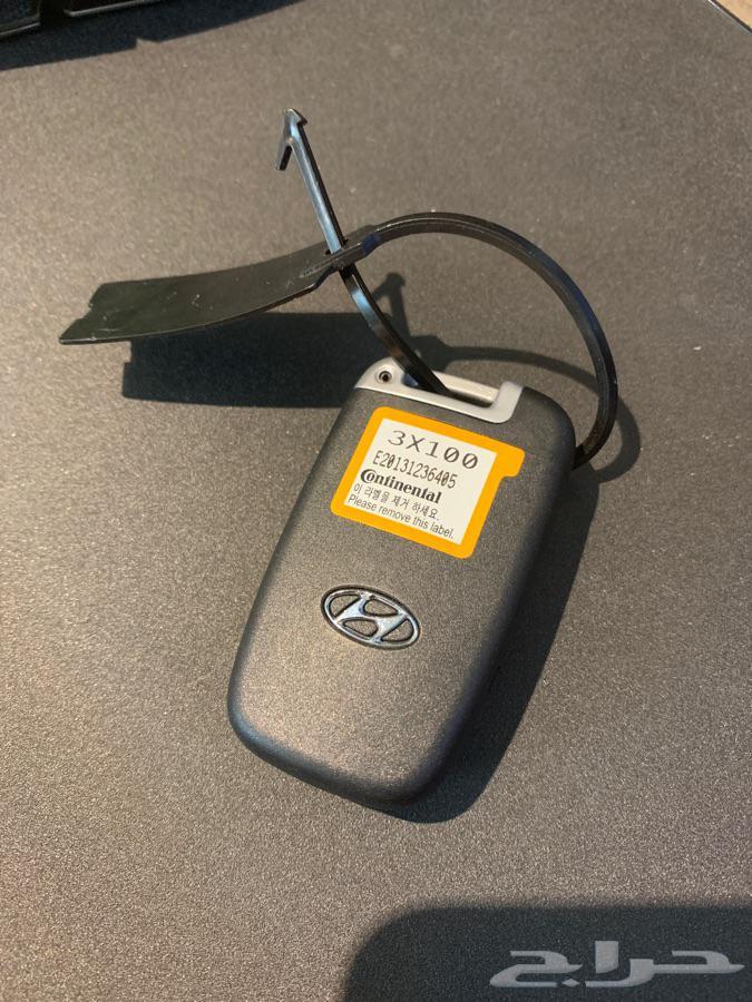 مفتاح النترا 2013 وكالة