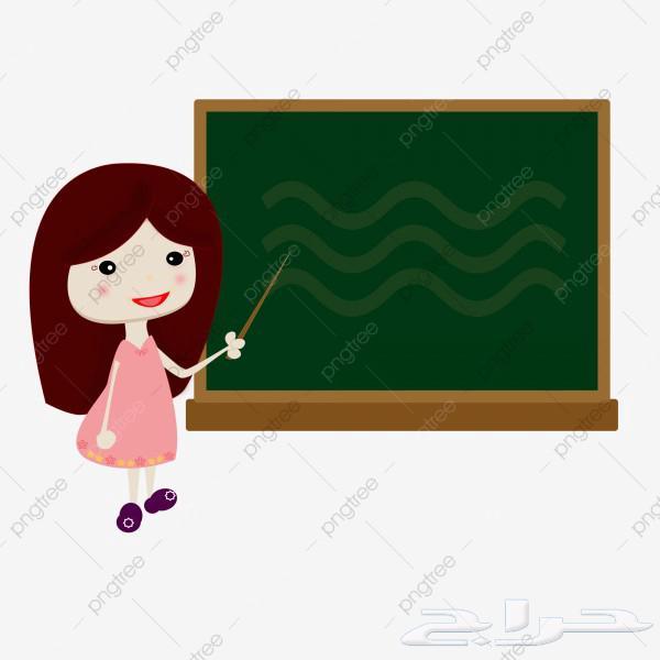 معلمة تأسيس بالعزيزيه