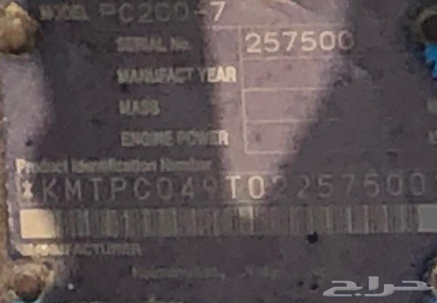 للبيع بوكلين كوماتسو موديل 2008 PC200-7