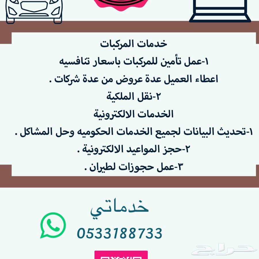 خدمات الالكترونية متكاملة