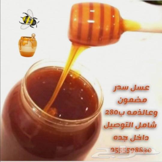 ندفع 5000 ضمان للعسل ونقدم هديتين مجانيه