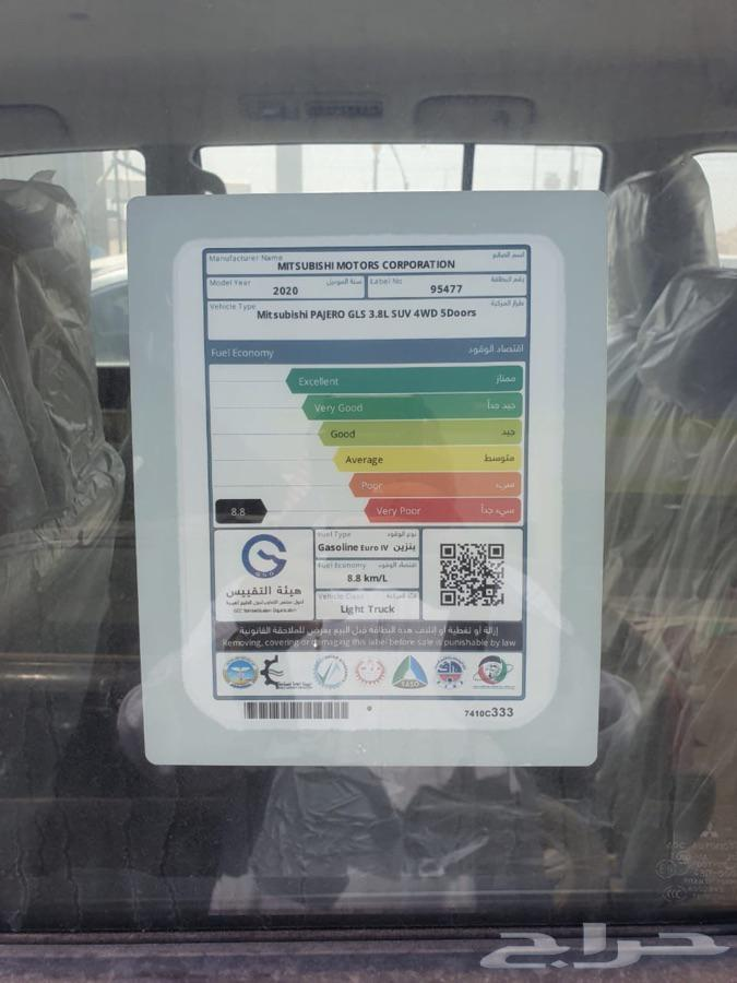 Pajero 2020 Gold Label 3.8 v6 engine the lowest price
