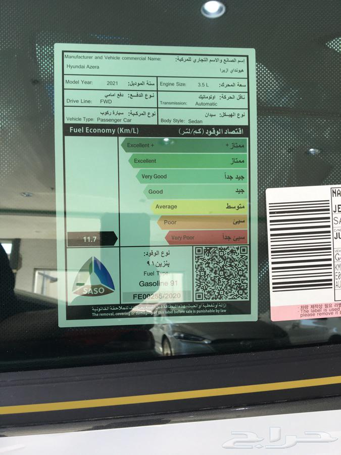 هونداي اريرا فل كامل بريميوم 2021 ( الناغي ) سعودي