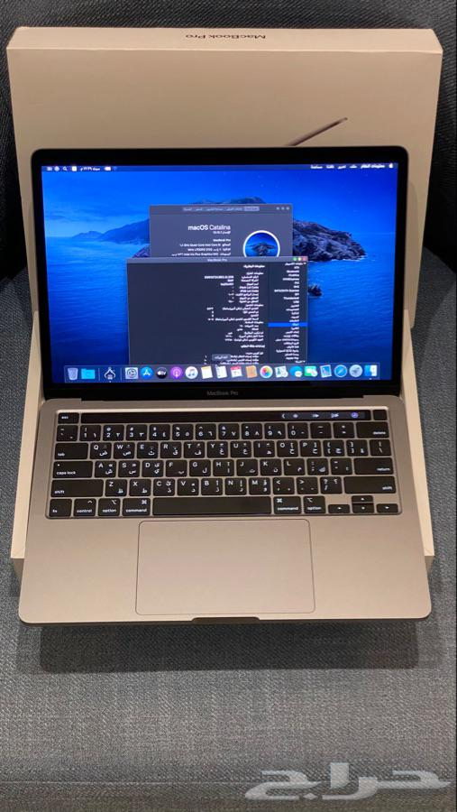 ماك بوك برو 13 انش تتش بار 2020 MacBook Pro