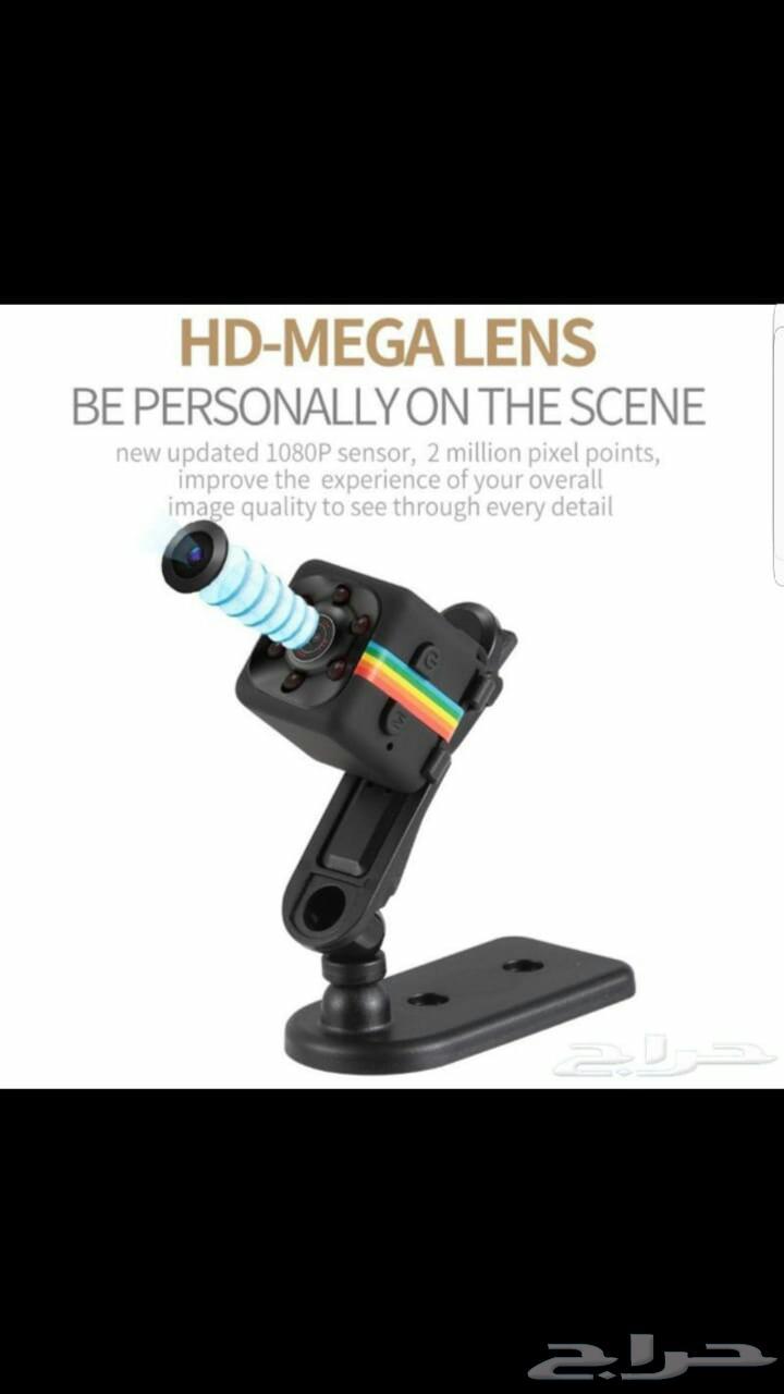 كاميرا مراقبة متنقله صغيرة.