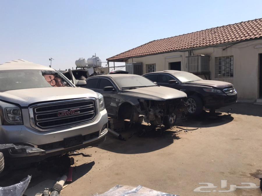 تشليح ومعرض القحطاني لقطع السيارات الامريكية GMC   فورد