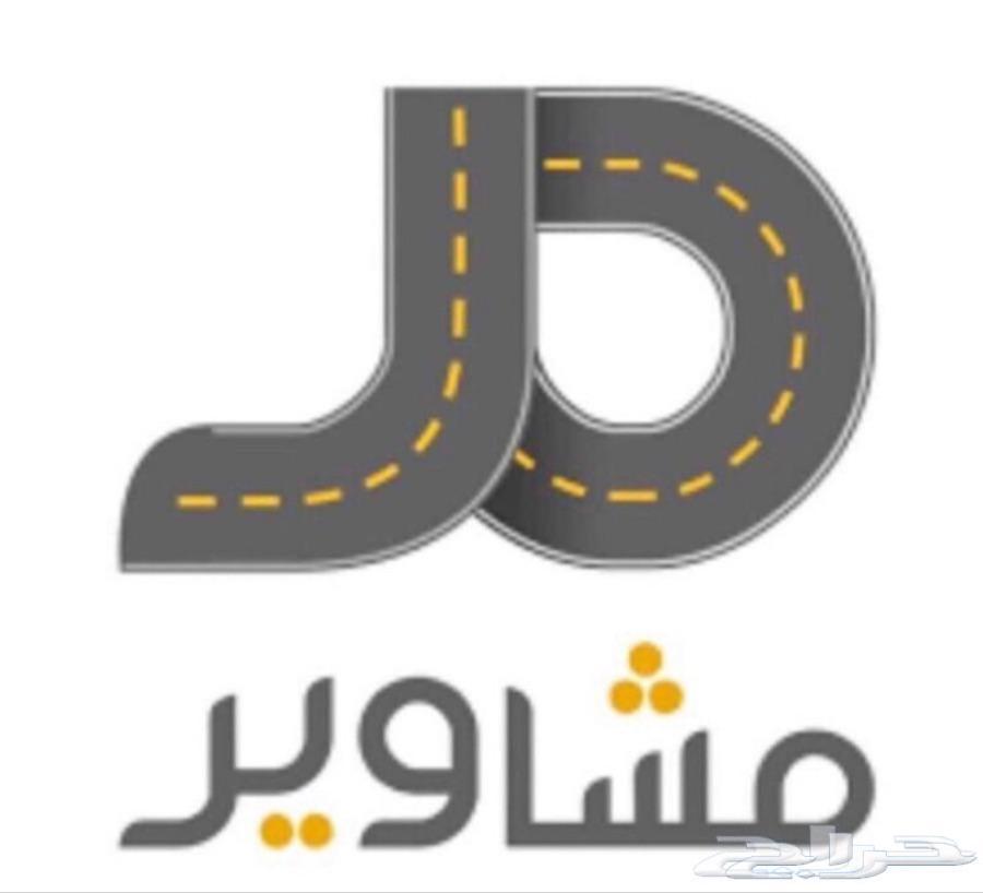 كداد الطائف الرياض