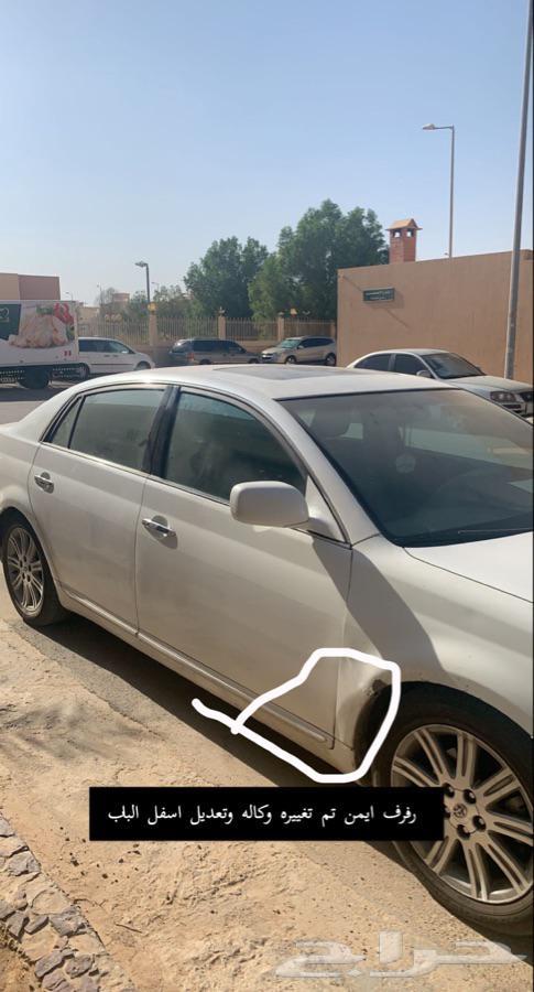 تويوتا افالون 2010 ليميتيد ( فل كامل ) سعودي