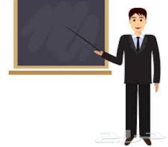 معلم متابعة وتأسيس لجميع المواد