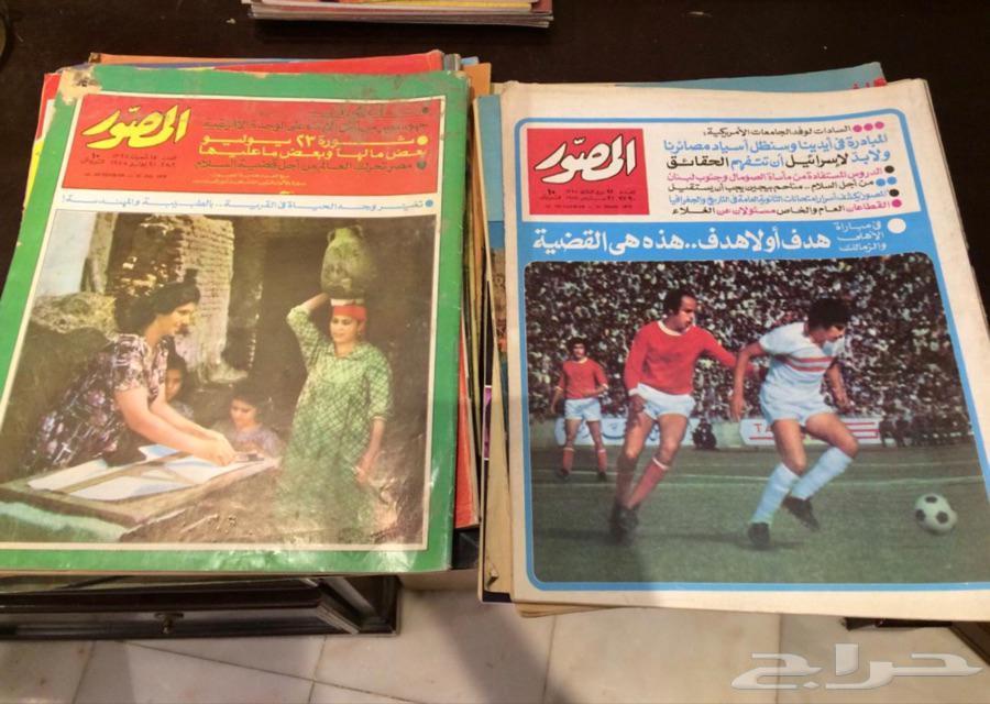 مجلة المصور قديم تراث