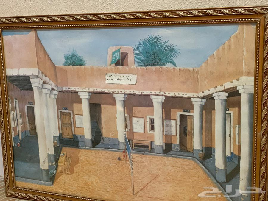 لوحة تراثية