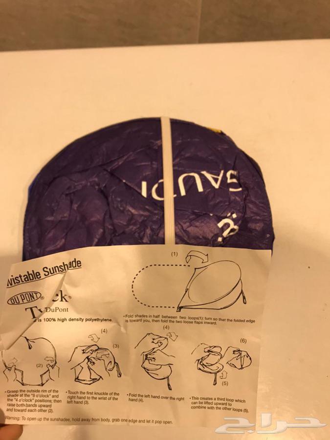 مظلة الخطوط شعار السعودية قديم تراث
