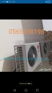 تركيب شبك حماية طارد الحمام بالمدينة المنورة