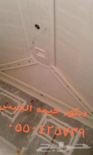 ديكورات الجبس وجبسم بورد الرياض
