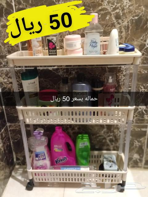 للبيع المستعجل في المدينه المنوره - العزيزيه