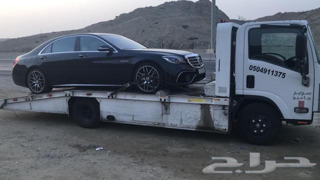 سطحه لنقل السيارات من خميس مشيط الى الرياض