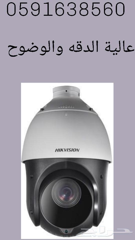 كاميرات مراقبة عالية الدقه والوضوح