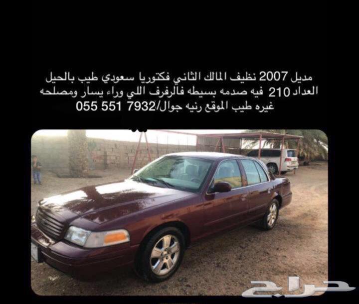 فورد كراون فكتوريا سعودي 2007 للبيع