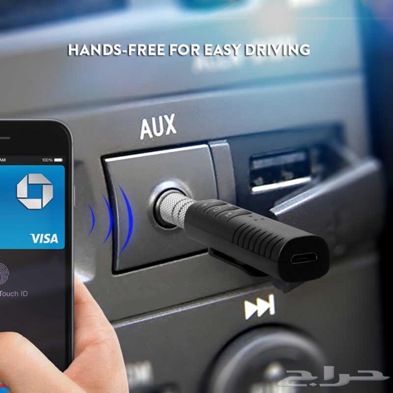 وصلة بلوتوث AUX لسيارات والأجهزة الاخرى منتج أصلي عالي جودة