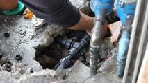 مؤسسة أركان ألإتحاد لكشف تسربات المياه والعزل