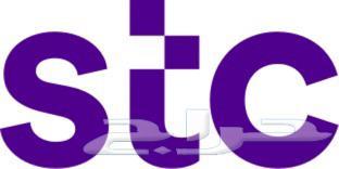 للبيع رقم STC مميز ومتسلسل