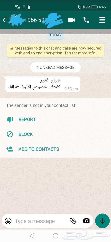 اينوفا 2016 فل اوبشن الحد 59 الف