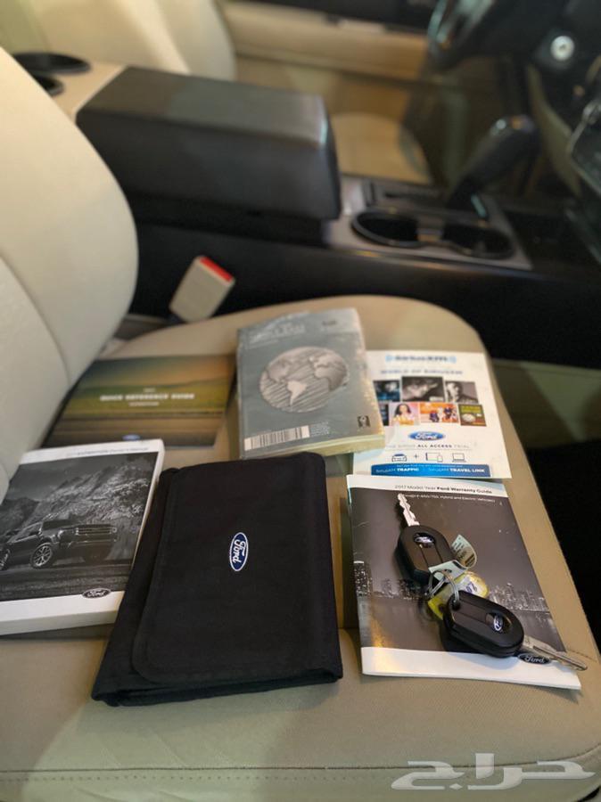 أكسبديشن 2017 سعودي