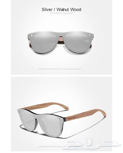 نظارات شمسية أصلية بمواصفات عالية