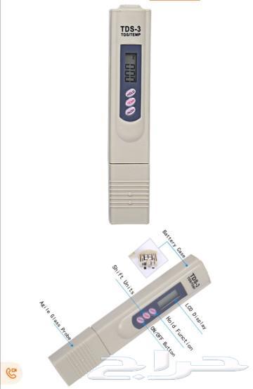 جهاز. تي دي اس
