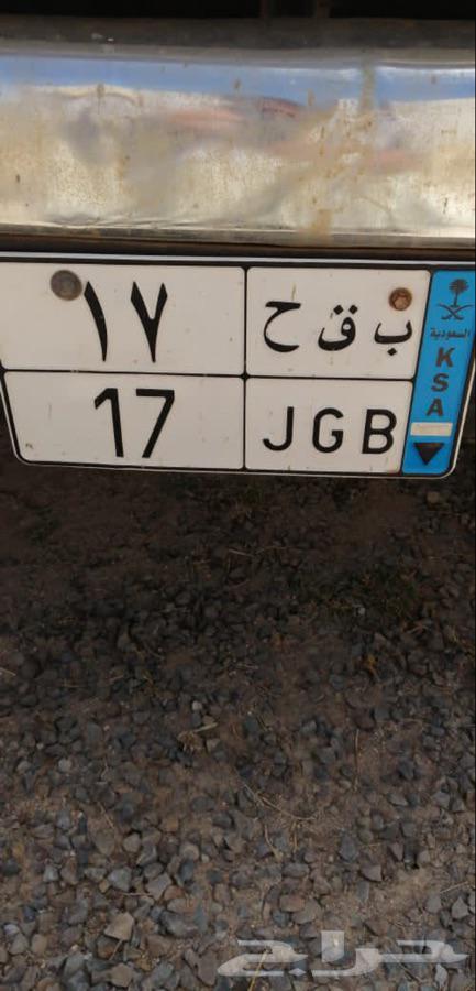لوحة سيارة نقل