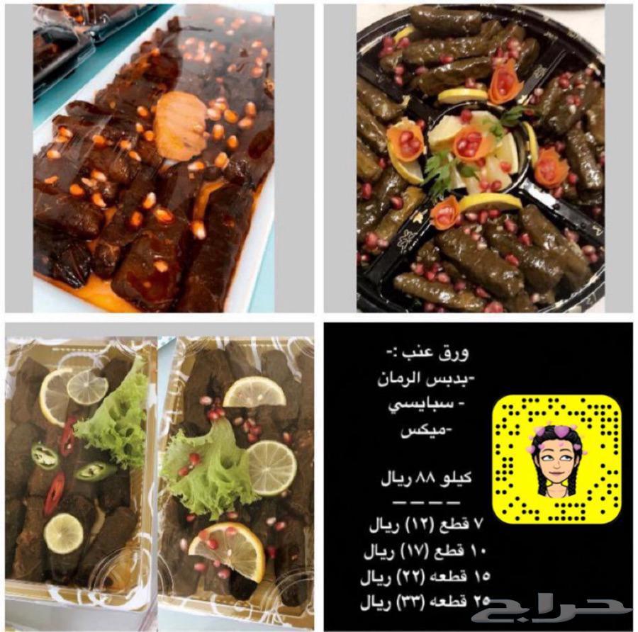 انواع الكيك والضيافه والتقديمات-توصيل لكل احياء الرياض