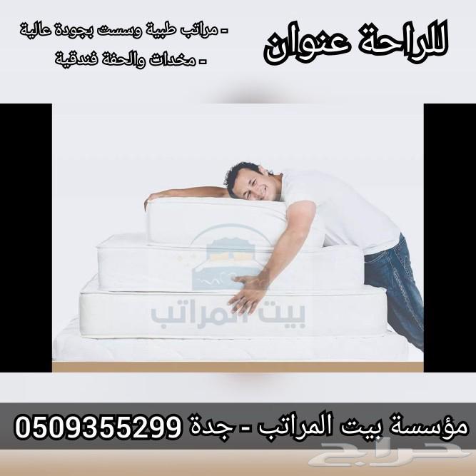 مراتب طيبة ومخدات فندقيه بأسعار منافسة