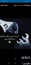 مهندس مولدات كهرباء