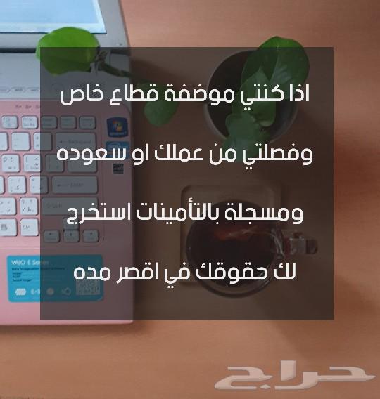 خدمات الكترونيه