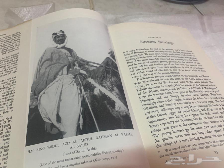 للمتاحف والمؤرخين وشيوخ القبائل كتاب( عرب الصحراء)