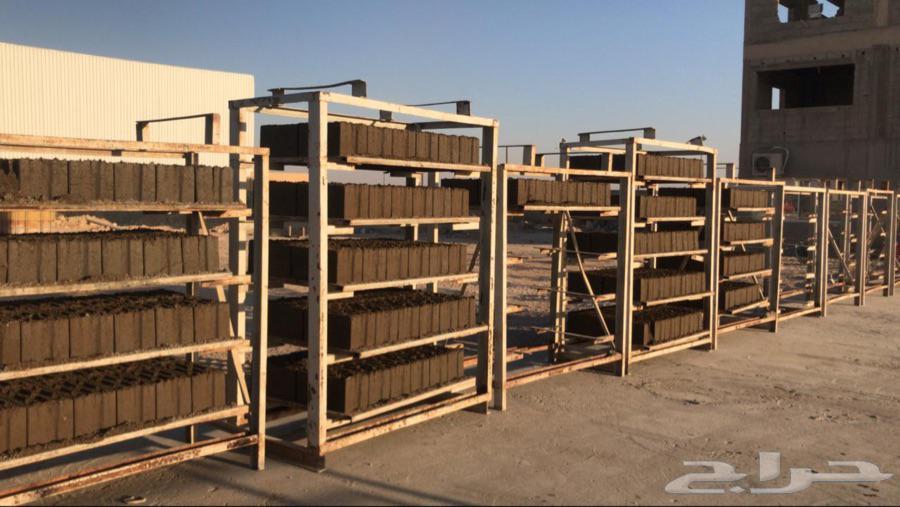 مصنع بلك آلي وخرسانه جاهزه للبيع بالموقع