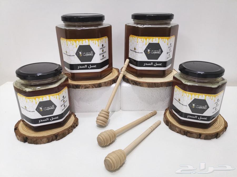 العسل البلدي المضمون في الذمة والأمانة