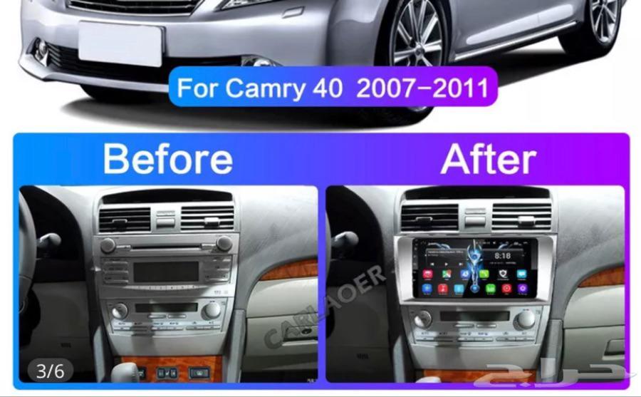 شاشة للكامري 2007-2011بالديكور نظام اندرويد بجودة عالية