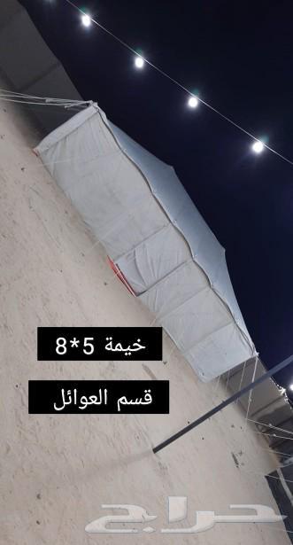المخيم للإيجار في النعيرية