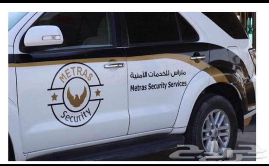 شركة حراسات امنيه على استعداد بتوفير رجال امن في المملكه
