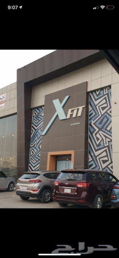 اشتراك نادي اكس فيت نسائي للتنازل Xfit