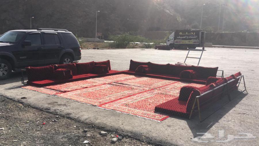 جلسات ارضيه للبيع مع عربه